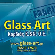 GLASS ART ΕΜΠΟΡΙΟ ΚΡΥΣΤΑΛΛΩΝ ΓΙΑΝΝΕΝΑ ΚΟΡΔΙΑΣ ΚΩΝΣΤΑΝΤΙΝΟΣ