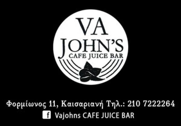 ΚΑΦΕΤΕΡΙΑ CAFE SNACK BAR VA JOHN'S ΚΑΙΣΑΡΙΑΝΗ ΑΤΤΙΚΗ