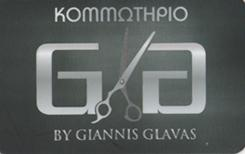 G & G ΚΟΜΜΩΤΗΡΙΟ ΚΑΛΛΙΘΕΑ ΓΚΛΑΒΑΣ ΙΩΑΝΝΗΣ