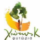 ΦΥΤΩΡΙΟ CHIOTIS PLANTS ΒΛΑΧΙΩΤΗΣ ΛΑΚΩΝΙΑ ΧΙΩΤΗΣ ΚΩΝΣΤΑΝΤΙΝΟΣ