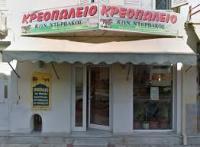 ΚΡΕΟΠΩΛΕΙΟ ΓΥΘΕΙΟ ΝΤΕΡΒΑΚΟΣ ΚΩΝΣΤΑΝΤΙΝΟΣ